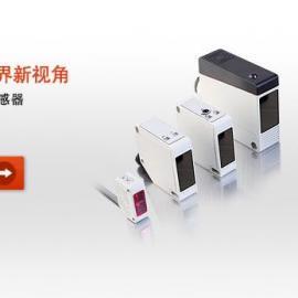钢体导电器EX-GT55HA