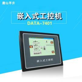 工业级触摸屏RTU、无线工控机
