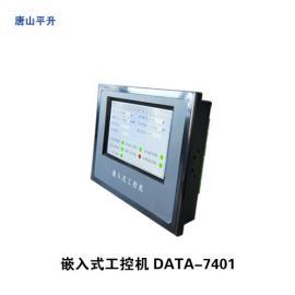 4G嵌入式工控触摸一体机、工控触摸屏一体机
