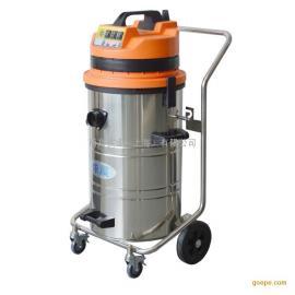 三电机大功率工业吸尘器,机床配套用依晨大功率吸尘器