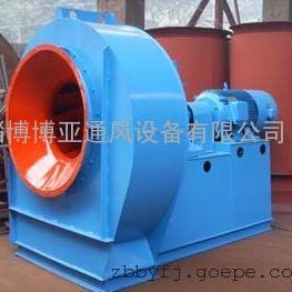 G、Y9-35锅炉离心引风机 锅炉引风机 离心风机 风机