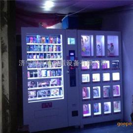 售货机厂家价格_旅店自动售货机_旅店小型格子柜