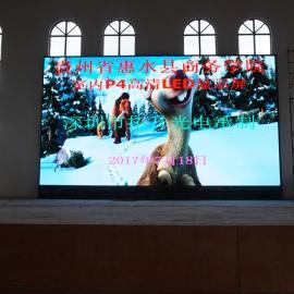 宴会厅P3LED大屏施工价格/高清大屏尺寸