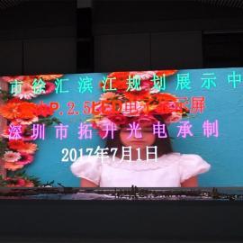 舞台p4LED显示屏高做3米宽多少合适厂家定做报价