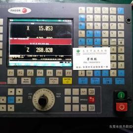 东莞FAGOR8035系统轴轴错误、轴飞车专业维修