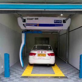 杭州博兰克全自动洗车机厂家U7卖多少钱一台