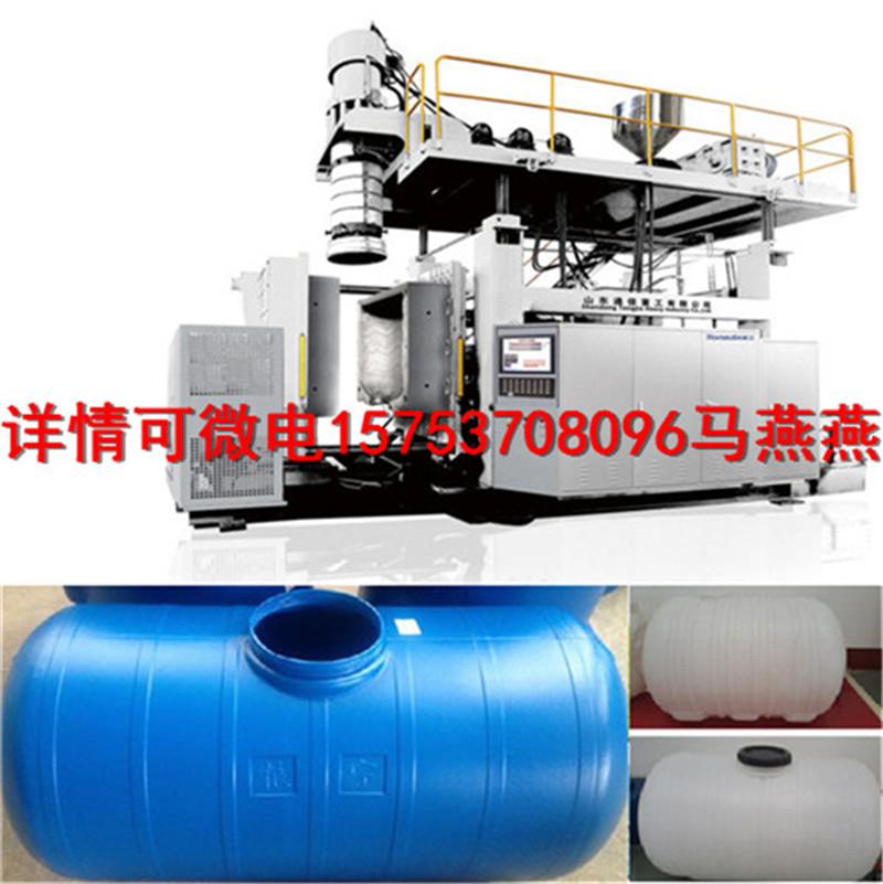 化粪池吹塑机 吹塑化粪池设备 三格化粪池设备