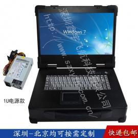 15寸工业便携机便携式1U电源军工电脑外壳加固笔记本采集