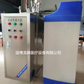 供应36KW小型不锈钢电加热蒸汽锅炉