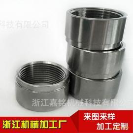 厂家供应304不锈钢圆螺母 SCR连接件加工定制
