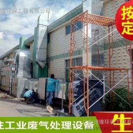 惠州环保工程皮革厂恶臭净化工程UV光催化废气处理设备