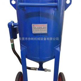 移动式喷砂机 加压式喷砂机 移动加压式喷砂机