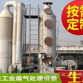 惠州环保工程电镀设备电镀槽pp板工程酸碱废气净化塔喷淋塔