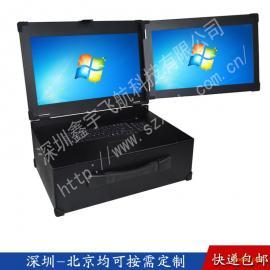 21寸上翻双屏工业便携机机箱定制加固笔记本军工电脑外壳铝