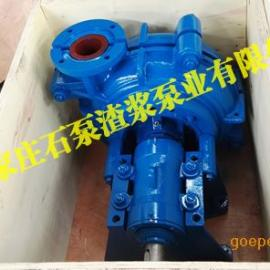 TL(R)型�硫泵