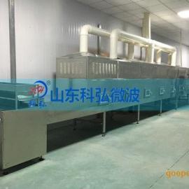 隧道式微波茶叶烘干机厂家