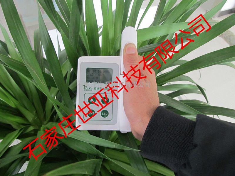 叶片水分测定仪/叶片水厚度测量仪