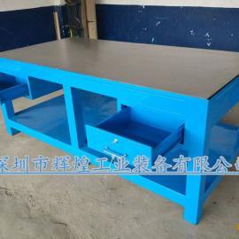 修理钢板台钳工模具台装配操作台虎钳机床台重型模房工作台