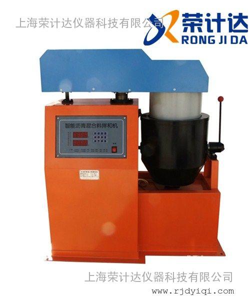 沥青混合料拌和机操作规程