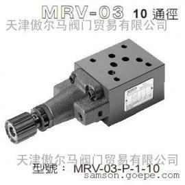 台湾7OCEAN七洋MRV-03-P-1-10叠加式溢流阀