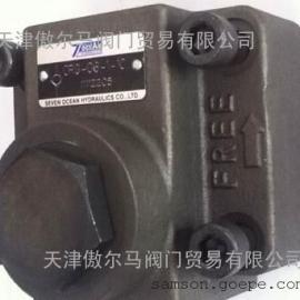 台湾7OCEAN七洋CRG-06-1-10单向阀