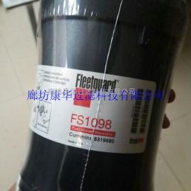 燃油滤清器FS1098 5319680