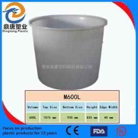 塑胶椭圆桶 食品级腌制 酿酒 发酵桶 PE圆形塑料桶