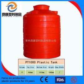1吨水箱 1立方圆柱水桶 塑料水桶 1T储存罐