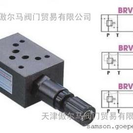 台湾登胜BRVA-03-LC叠加式减压阀