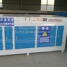 UV紫外线光解氧化催化光触媒工业有机废气治理净化环保设备