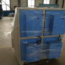 低温等离子油烟漆雾工业VOC有机废气治理净化环保设备