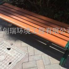 启东公园椅-启东公园椅厂家-启东公园椅批发-启东公园椅销售