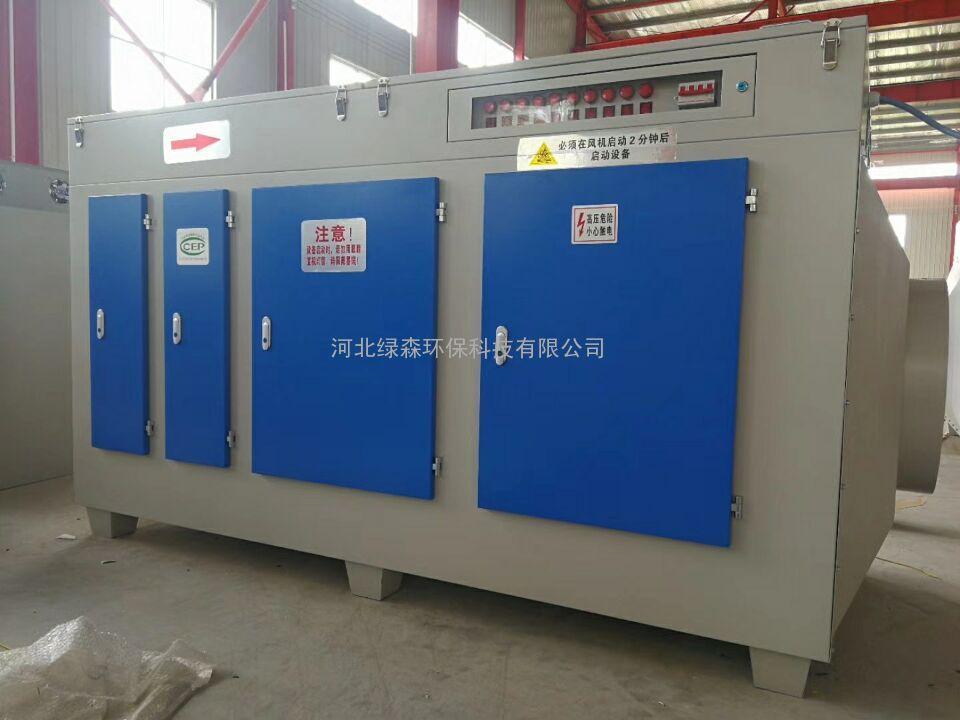 塑料加工废气处理设备批发销售