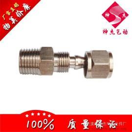 全铜镀镍快速接头 快拧直通终端接头外螺纹锁母气动软管直接