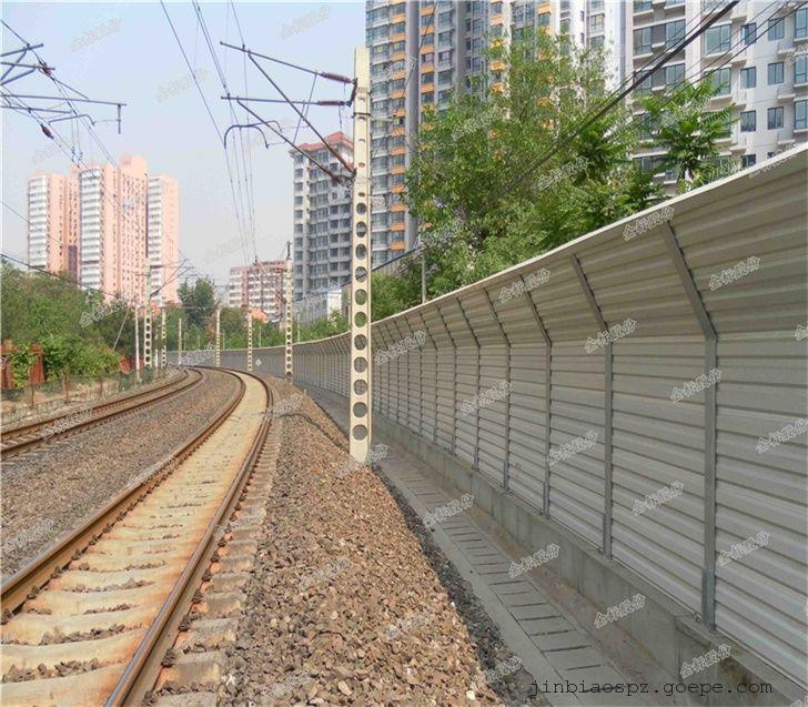 铁路声屏障 铁路隔音声屏障 高速铁路隔音屏