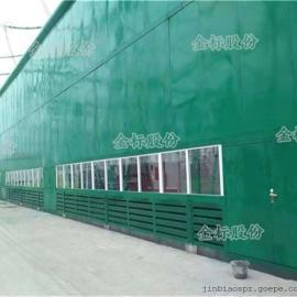 冷却塔隔声屏障 全金属材质声屏障