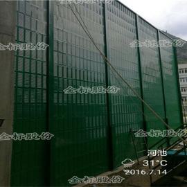 工厂隔音墙 设备隔音屏障