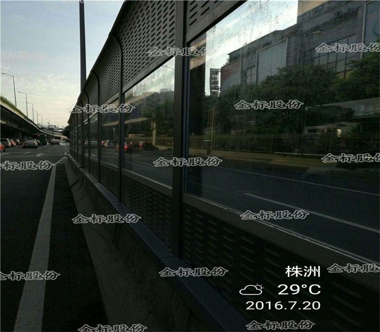 专业桥上隔音屏障生产厂家、高速声屏障价格