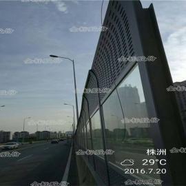 隔音屏体高速公路、铁路、桥梁声屏障定制