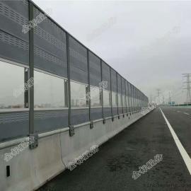 高速公路组合式景观声屏障