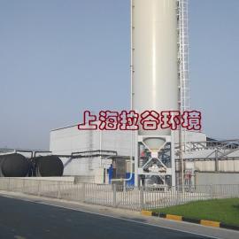 上海拉谷LG-SH3石灰乳制备