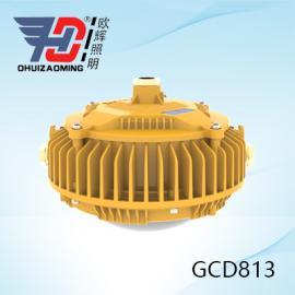 GCD813LED防爆吸顶灯 70W顺新防爆灯