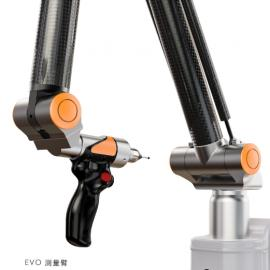 EVO系列6轴便携式关节臂三坐标测量机