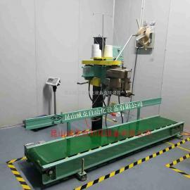 自动25KG定量包装秤式输送缝包机下料包装封口省人工