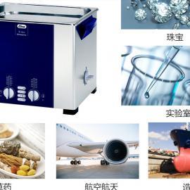 elma S70H/S80H/S90H/S100H清洗机优势代理报价