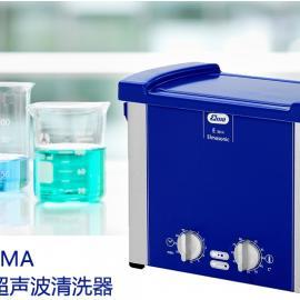 ELMA E100H / E300H/科学院低声波洁肤机