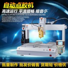 工业胶水自动点胶机防水密封胶点胶机设备