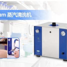 老型号蒸汽清洗机德国Elmasteam 3000/提供替代型号优势报价