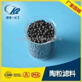 轻质污水处理陶粒滤料高效挂膜环保滤池生物陶粒滤料