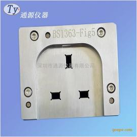北京 BS1363插头插销测试量规
